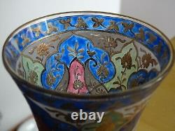 1 Ancien Vase Art New Design Fritz Heckert Jodhpur Islamic Style Ht 12 CM