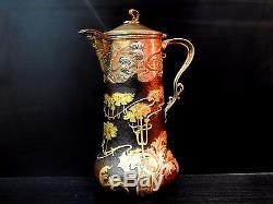 Ewer 1900. Victor Saglier. Daum. Molten Glass. Art Nouveau. Modern Style